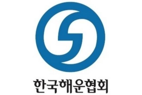 한국해운협회 창립 67주년 기념사